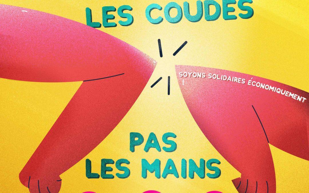 """Brochet-Teambuilding & Serious Game prend part à la campagne de solidarité économique """"Serrons-nous les coudes pas les mains"""" pour surmonter la crise du COVID-19 !"""